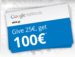 Adwords voucher